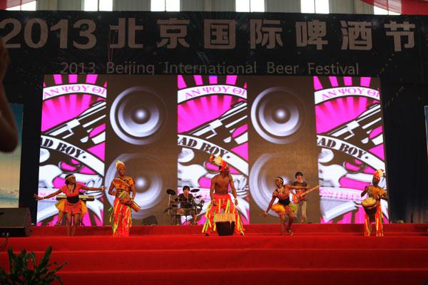 2013蟹岛北京国际啤酒节 冰爽盛宴