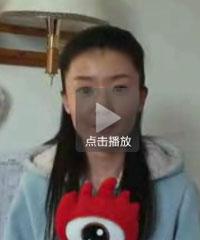 贾雨萌祝福新浪SHOW的网友海选成功